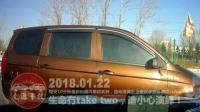 中国交通事故合集20180122: 每天10分钟最新国内车祸实例, 助你提高安全意识