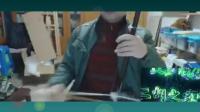 【二胡之家】二胡教程视频(123)二胡名曲演奏视频欣赏二胡十大名曲演奏