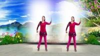 建群村广场舞《爱情的歌》编舞 动动2018年最新广场舞带歌词