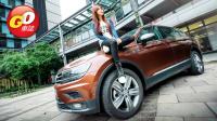 【中文GO车志】七人座SUV新选择 2018冠怡试驾大众Tiguan Allspace 400TDI Volkswagen