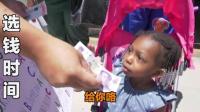 【毒角SHOW】老美竟然知道中国这么多秘密! 尤其是对钱! ! ! 我的钱啊!