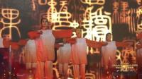 大型舞蹈《夕阳神韵》盘旋飞举的凤凰!