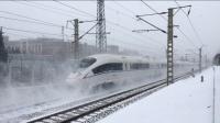 【火车视频 | 大雪中的沈大铁路】大连站车迷候车室218-晶莹•2018