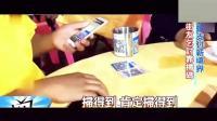 台湾媒体: 难以置信, 大陆乞丐都用上了移动支付, 日本人也吃惊!