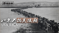 中国为什么一定要抗美援朝