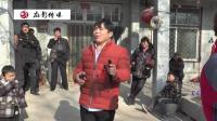 杨晓琼莲花落: 农村演出