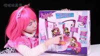 贝兹娃娃的摇滚舞台party玩具拆箱