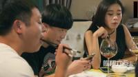 陈翔六点半: 朱小明为了定娃娃亲的日本老婆, 跟漂亮女友分手
