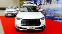 国产又一SUV神车, 外观玛莎拉蒂内饰奔驰S, 配宝马发动机售10万