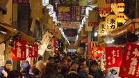 日本京都锦市场, 几百家店铺啥都有, 吃货必去之地