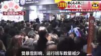 日本东京大雪地铁电车限流 提前4小时下班依然回不了家