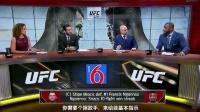 UFC220 行家看门道: 米欧奇如何一步步耗干纳干诺