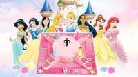 童话里的舞会, 谁能穿上公主裙去参加舞会呢?