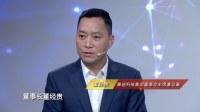 新版《赢在中国》雅迪电动车如何挣脱价格血战,找对企业方向和打法?