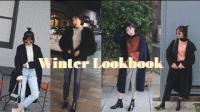 【vveatsouteveryday】近期穿搭 - 冬季穿搭 - Winter Lookbook 2018