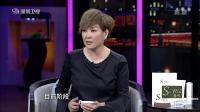 喜欢善良的女孩 窦骁自曝择偶标准 《非常静距离 2017》 20170720