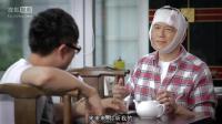 爆笑屌丝男士 大鹏和兄弟吃霸王餐吃得心安理得, 但是这顿饭吃得真疼