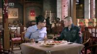爆笑屌丝男士 大鹏和兄弟吃饭, 汽水没气了还可以这样手动打气