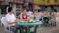 爆笑屌丝男士 大鹏和兄弟看不惯隔壁桌吵闹, 但是你能有什么办法?