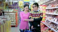爆笑屌丝男士 大鹏和他老婆脑洞也太大了吧! 超市都能做出这种事
