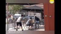 国外恶搞: 当你准备坐下时, 抽开凳子, 你会怎么做?