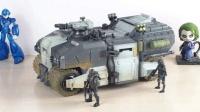 暗源猛犸装甲车钢骑青岩小队, 臻欣评测第579期