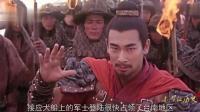 都知道民族英雄郑成功收复台湾, 却很少人知道他是怎么收复台湾的