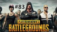 #83【TPS】欧阳凌空, 班长, 小宇, 杰少「绝地求生: 大逃杀(Playerunknown's Battlegrounds)」