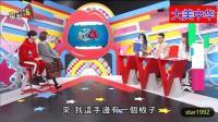 台湾节目: 台湾明星在大陆演出收入排行, 吴奇隆6.4亿排第二, 陈乔恩8.3亿排第一!