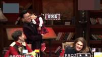 """非正式会谈: 陈铭大女儿来现场选""""美"""", 萨沙和帅波落选, 谁最帅?"""