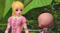 爱精灵乐吉儿: 哈比是假装生病的, 你们不生我的气吗