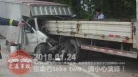 中国交通事故合集20180124: 每天10分钟最新国内车祸实例, 助你提高安全意识