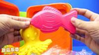 海底小纵队超级飞侠 趣玩沙海底小镇粉红猪小妹 海底探险队