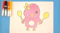 萌鸡小队朵朵  儿童学画画卡通简笔画绘画教程 亲子益智绘画互动游戏小课堂