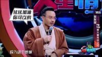 火星情报局:张俪扮成阿凡达,现场rap跳舞!还直接翻跟头!