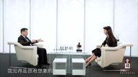 【舍得智慧讲堂】中国境界第三十期对话秦朔:黄金年代