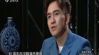 完美诠释杨修 翟天临与吴秀波对戏 《可凡倾听 2017》 20170916