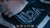 【谷阿莫】5分鐘看完2017男主角是女主角是男主角的電影《羞羞的铁拳》