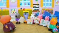 粉红猪小妹-画画课 玩具开箱 小猪佩奇 FunToyz 故事动画片 原创