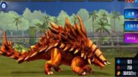 侏罗纪世界游戏霸王龙对战迅猛鳄龙恐龙公园筱白解说