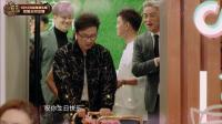 《歌手》汪峰带众人给张韶涵过生日 章子怡要吃醋咯