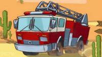 消防车城市救援油罐车起火汽车总动员筱白解说