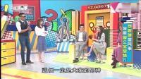 台湾节目: 台湾女艺人迷恋大陆男星陈晓, 希望和他有办公室恋情, 笑懵了!