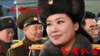 美女团长玄松月, 让韩国人看到她的美, 展现朝鲜力量