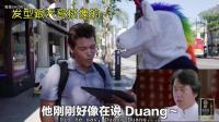 """【毒角SHOW】给老外看中国""""神作""""猜产品! 歪果仁, 考验你们想象力的时候到了"""