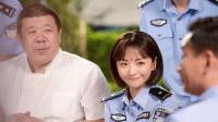 《警犬来啦》1-48集杨蓉上演温暖人犬情