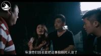 香港那部在车震的鬼片