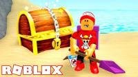 小飞象解说✘Roblox寻宝模拟器阳光沙滩欢乐挖宝! 居然发现国家宝藏三连击! 乐高小游戏