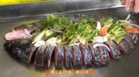 大厨手把手教你烤鱼的制作过程, 学会你也可以开店了