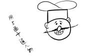 牛人用数字5画的卡通人物、25秒视频教程教会你画个大厨、宝妈教孩子数字时可以涂鸦画玩